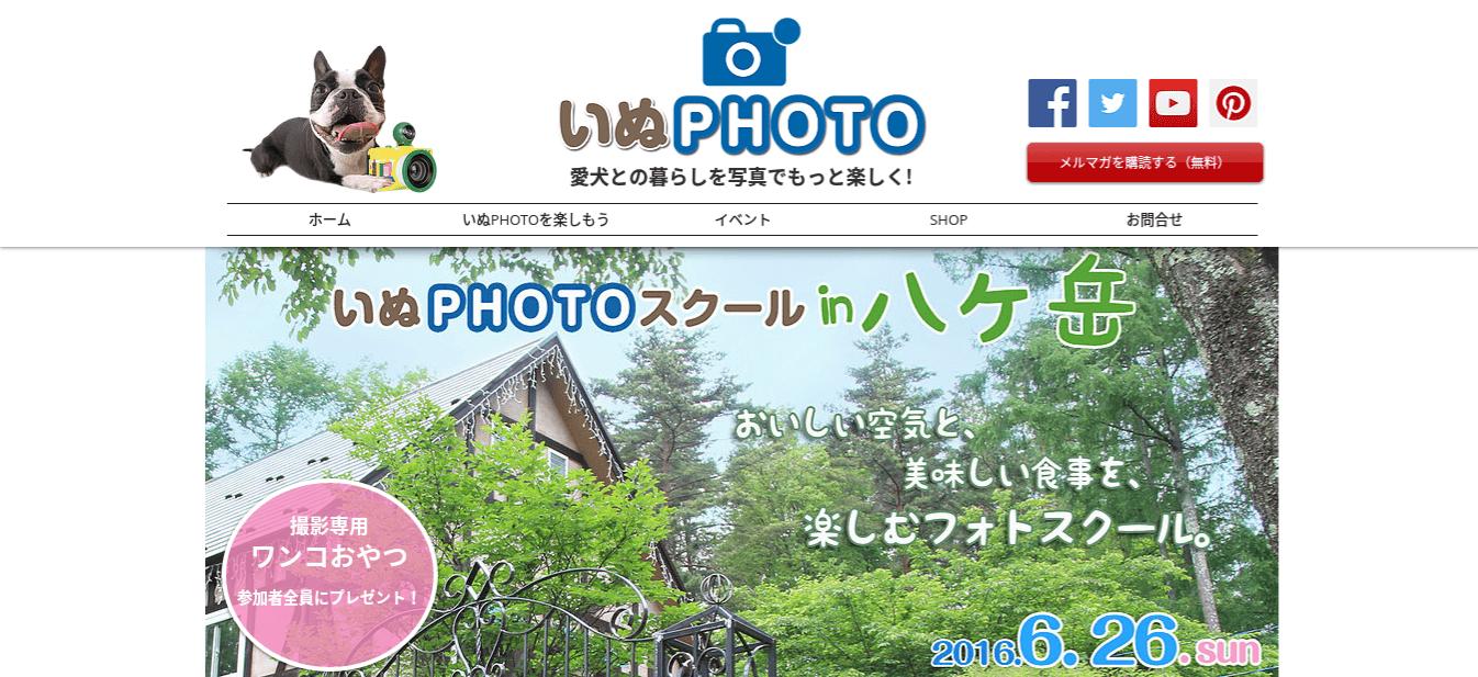 いぬPHOTOスクール in 八ヶ岳